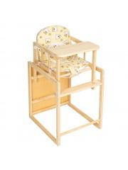 Jago24 2in1 etetőszék és asztal sárga 00004